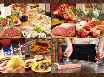 【夕食補助券3000円付きプラン】近隣飲食店と提携。