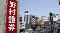 【行き方③】野村証券を過ぎると、ホテルが見てきます。