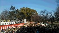 【節分会】毎年2月3日、喜多院にて開催されます。