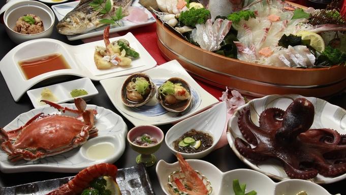 【アワビ付】食べ方はお好みで☆コリコリ鮑と現役漁師が振る舞う新鮮会席を♪