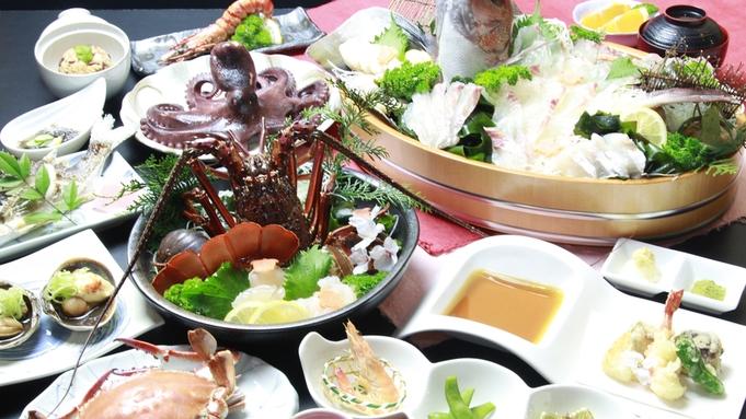 【伊勢海老&アワビ】日間賀島に来たなら贅沢に◆豪華食材と姿盛りで大満足♪