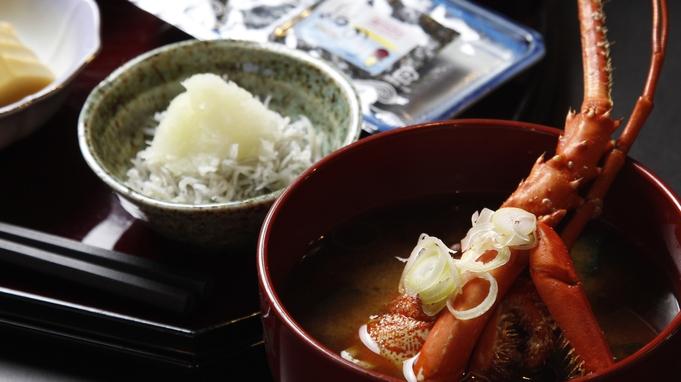 【スタンダード】姿盛り付◆現役漁師が饗する海鮮料理をご堪能あれ♪