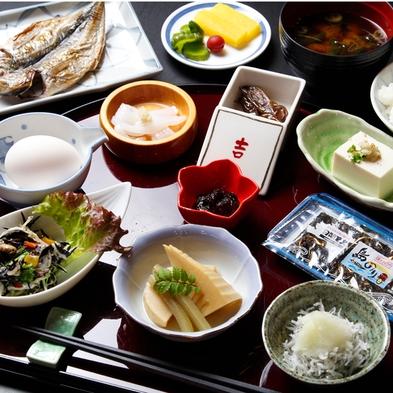 【朝食付】島の朝食を楽しむ♪活力をつけて日間賀島観光へ!