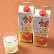 *青森のリンゴジュース/爽やかな朝に美味しい100%果汁のリンゴジュースを。