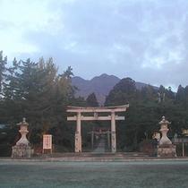 *岩木山神社