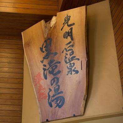 秋限定!◆松茸&国産牛のすき焼をご堪能◆森の交流館・秋の味覚プラン