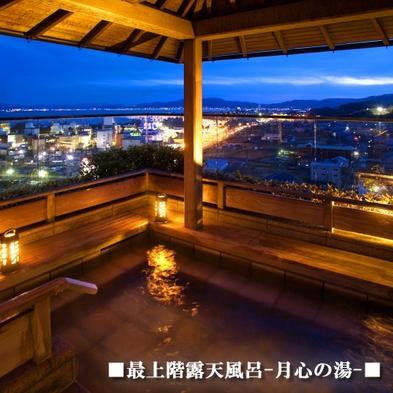<滋賀県民・コンビニ券所有者限定今こそ滋賀を旅しよう!4>対象プラン〓旬の味覚を堪能 旨いもの会席〓