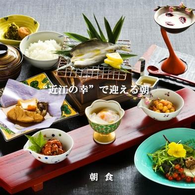 【豪華10泊湯治プラン♪】〜おごとのお湯と地元食材で湯治を愉しむ♪〜