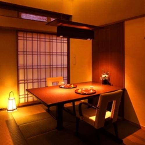 ■個室お食事処-湘月-■