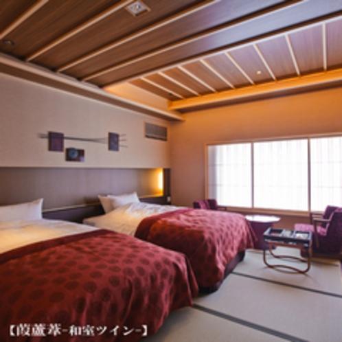 ■葭蘆葦-和室ツイン-■[寝室]