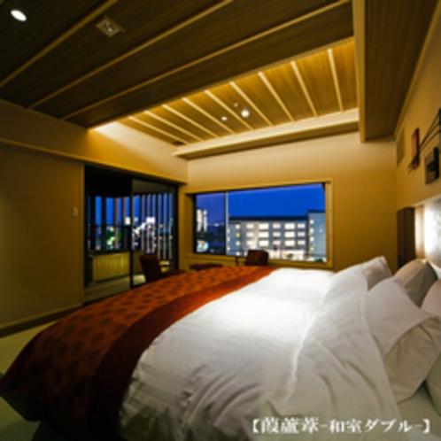 ■葭蘆葦-和室ダブル-■[寝室]