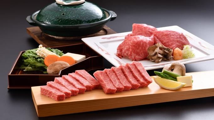 認証近江牛をたっぷり300g楽しむ ステーキ&しゃぶしゃぶ増量プラン(一泊二食付)