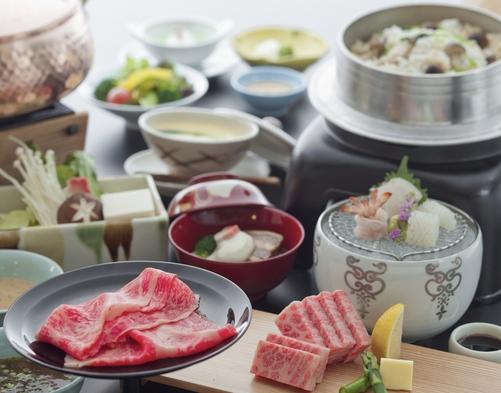 認証近江牛をたっぷり楽しむ ステーキ&しゃぶしゃぶプラン(一泊二食付)