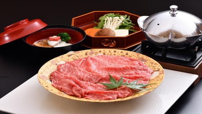 〓シニアプラン〓 近江牛しゃぶしゃぶプランに、夏の日本酒飲み比べセット付 通常料金より500円OFF