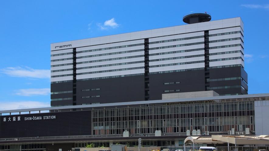 【ホテル外観】新幹線・JR・大阪メトロ「新大阪駅」直結
