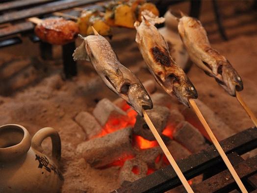 【4月〜11月限定】岩魚を釣って焼く!囲炉裏で食事プラン(2名様)【一日一組限定宿】