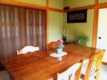食事のお部屋1