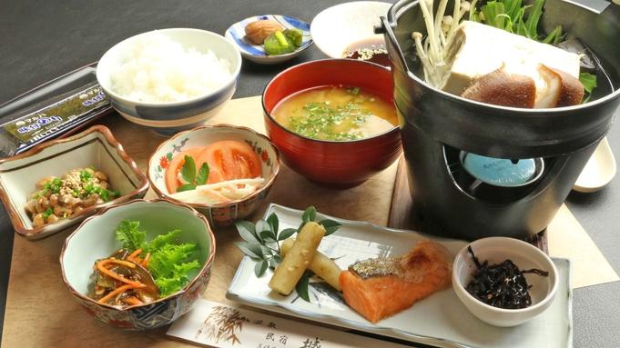 【1泊朝食】「桜王」豚肉の蒸し焼き鍋でボリューム満点♪21時までチェックインOK!