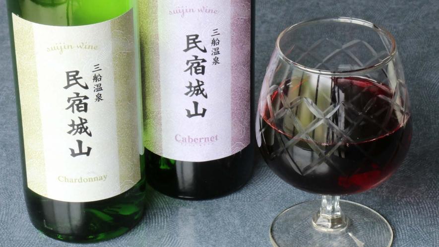 【お酒】オリジナルワイン