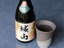 【お酒】オリジナル焼酎