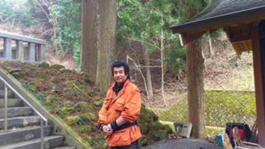 不動尊境台の藤岡弘さん