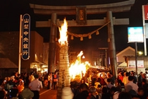 吉田の火祭り1