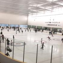 【スポーツ施設】スケートリンク