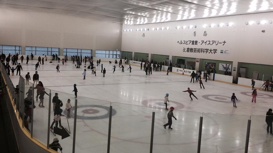 *【スポーツ施設】スケートリンク