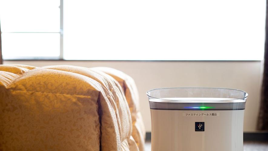 *【設備】お部屋には空気清浄機を完備