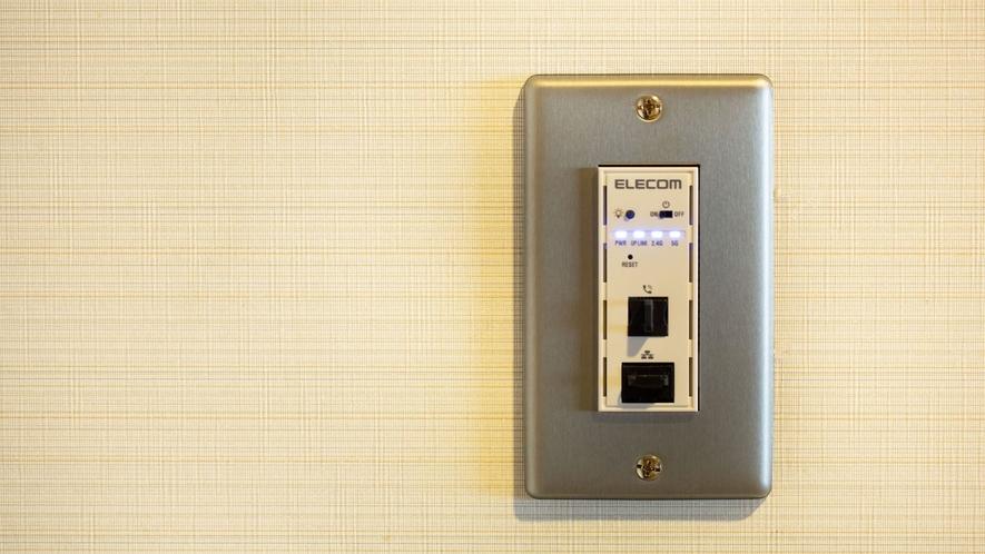 *【設備】館内・全客室にWi-Fi(無線LANインターネット接続)完備。無料でご利用いただけます。