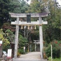 ■玉造湯神社