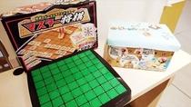 【貸出】 ボードゲーム