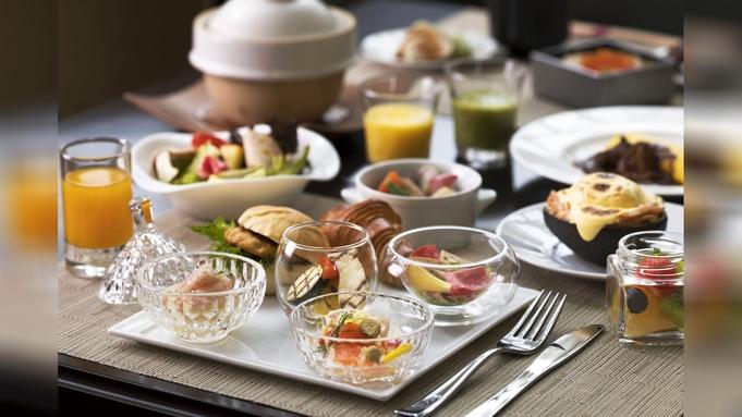 【秋冬旅セール】素材や産地にこだわった豊富なアイテムが並ぶ朝食ブッフェ付き