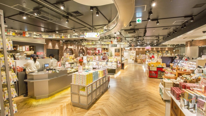 【東京エキナカステイ】 東京駅の飲食店・お土産の購入で使えるクーポン付き(朝食ブッフェ付)