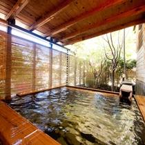【温泉】女性用露天風呂