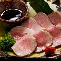 【御食事処とよ常】豊後牛たたき1300円