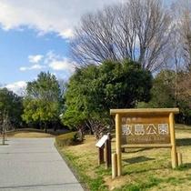 *当館は敷島公園の敷地内にございます。