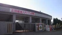 *敷島公園/大きな野球スタジアムや陸上競技場もあります。