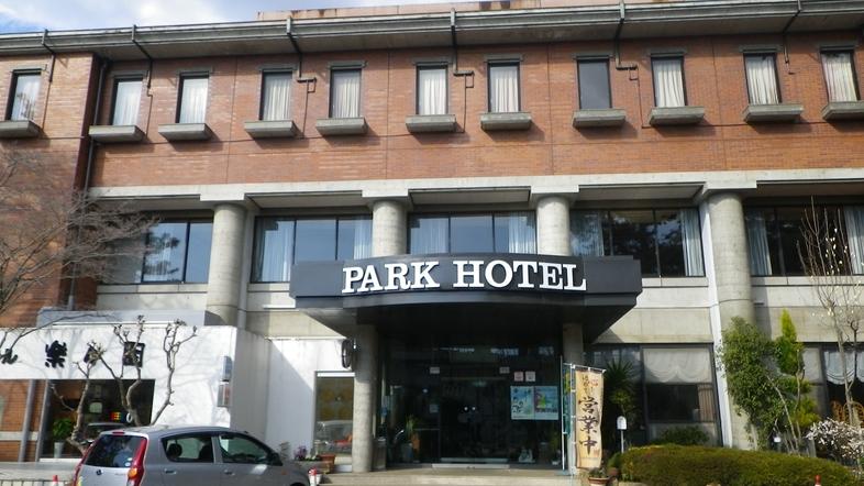 パークホテル楽々園