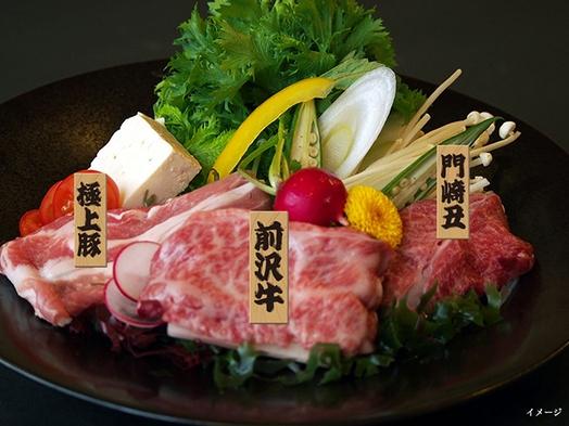 厳選!岩手のブランド肉三種食べ比べプラン