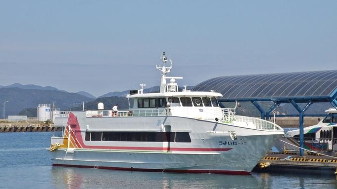 【素泊まり】五島福江港から徒歩約10分!全室Wi-Fi完備☆観光やビジネスに便利♪