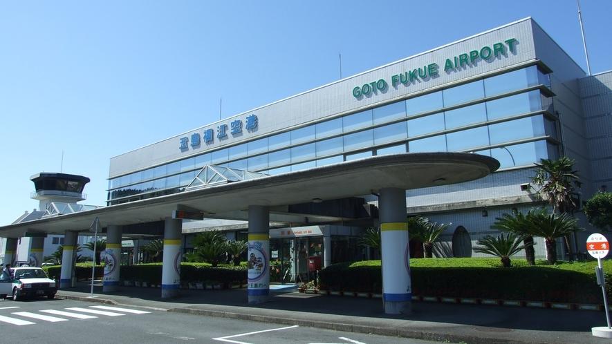 *福江空港