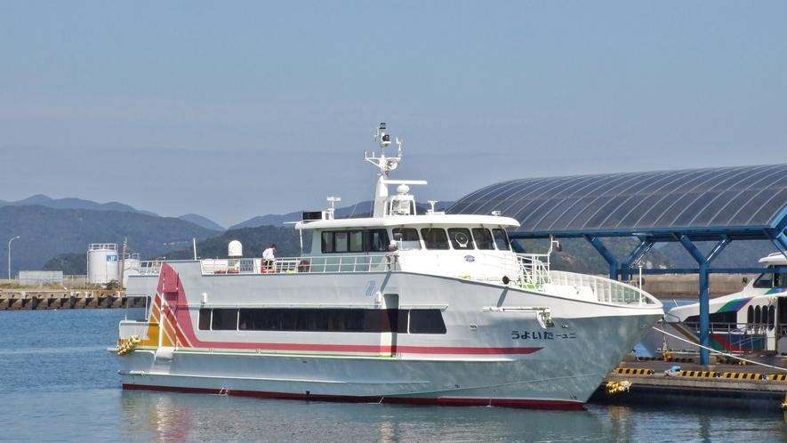 *五島福江港から徒歩約10分!
