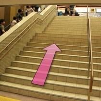 【箱根湯本駅】階段・エスカレーター