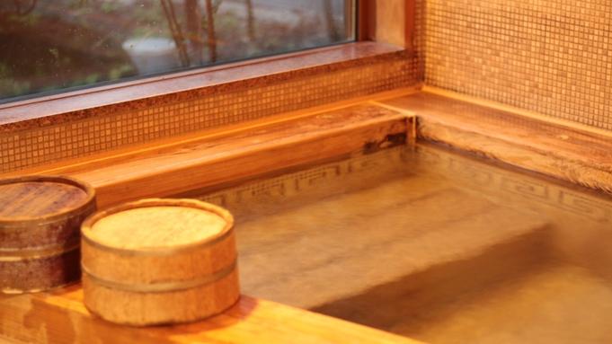 【夏秋旅セール】【グルメプラン】和牛ロース懐石<内湯と露天風呂付き客室の離れ>