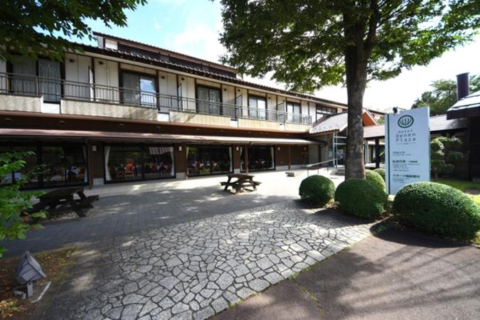 ホテル田園プラザ(旧:ホテルSL)