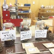 *自家焙煎のコーヒー豆も販売しておりますので、フロントにてお求めください。