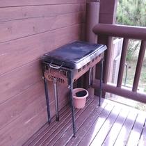 【BBQセット】コテージのバルコニーで屋外バーベキューを楽しもう!