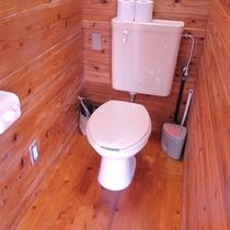 【トイレ(コテージ)一例】コテージ内のトイレ独立式&水洗洋式なのは嬉しいですね!