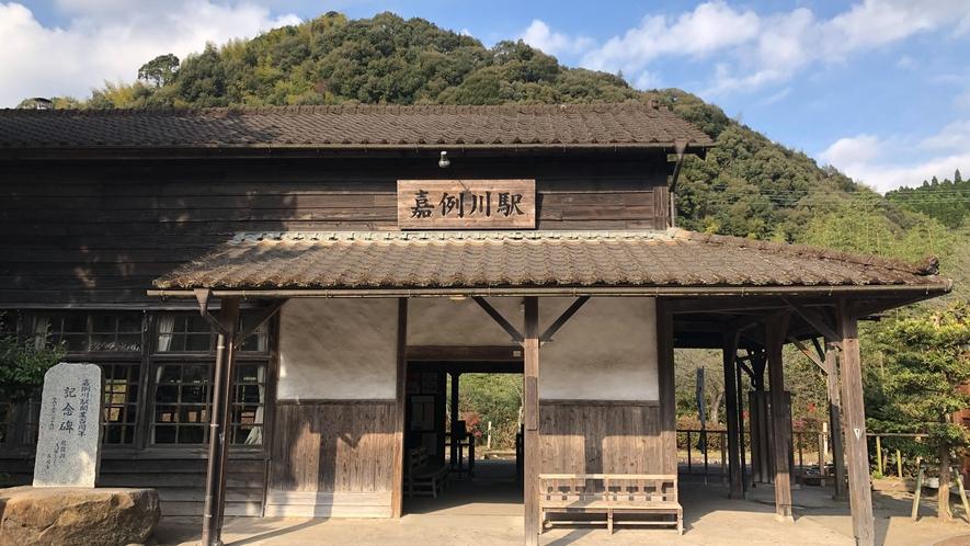 *【周辺観光地】嘉例川駅(当館より車で25分)
